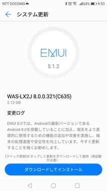 Screenshot_20180531-095345.png