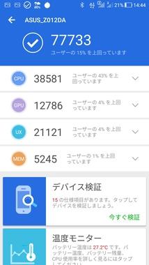 Screenshot_20180616-144414.jpg