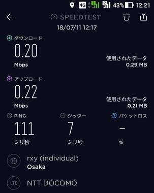 Screenshot_20180711-122134_1.jpg