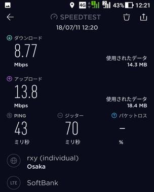 Screenshot_20180711-122141_1.jpg