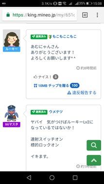 Screenshot_20180712-150801.png