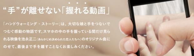 スクリーンショット_2018-06-15_7.17.25.png