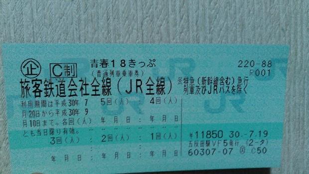 CM180719-213716001-816x459.jpg