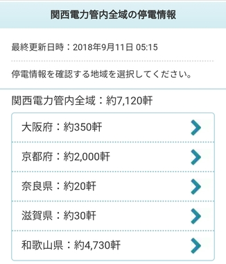 2018911_53548646.jpg
