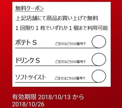 InkedScreenshot_20181013-025034_LI.jpg