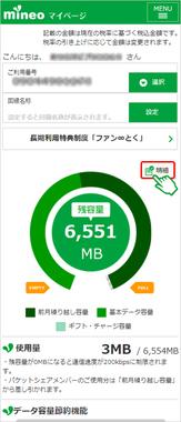 step1_img.jpg