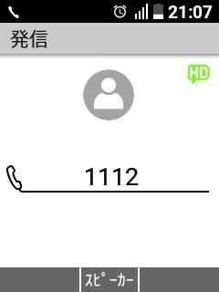 Screenshot_20181116-210740.png