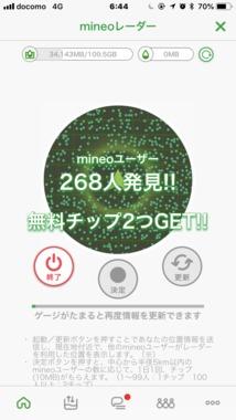 7221E1B4-3737-4955-A374-5C97236B1911.png