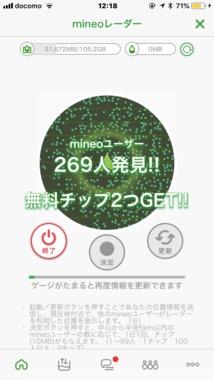 E5748DF0-5844-4020-BF4B-027FF28580C9.png