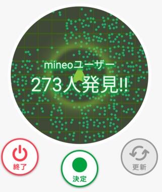 Screenshot_20181130-122924.png