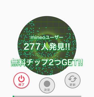 2308D22D-0E1F-4344-9C22-222934B04F85.jpeg