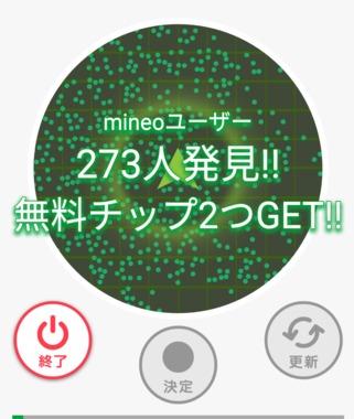 Screenshot_20181122-092316.png