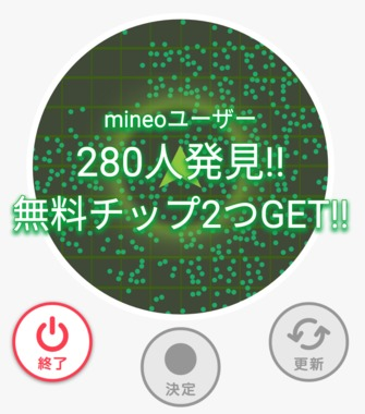 Screenshot_20181129-204533.png