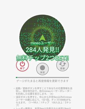 IMG_20181204_002622.jpg