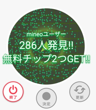 Screenshot_20181114-085700.png