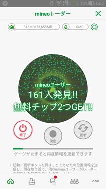 Screenshot_20181206-060245.jpg