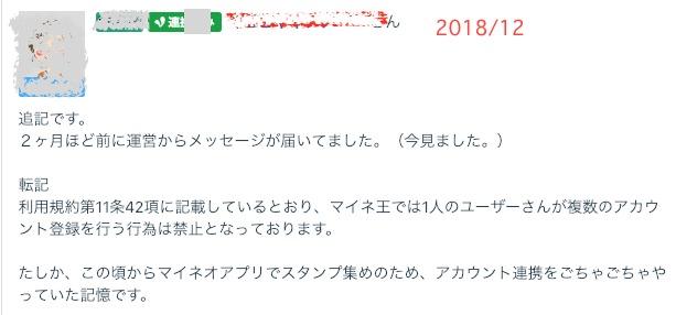 スクリーンショット_2018-12-22_7.54.24.png