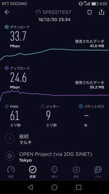 Screenshot_2018-12-31-00-02-10.png