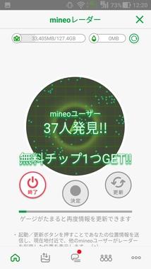 Screenshot_20190108-122046.jpg