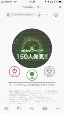 3C36207C-3659-4871-ADA6-E7C100170158.png