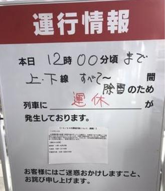 _20190114_050309.JPG