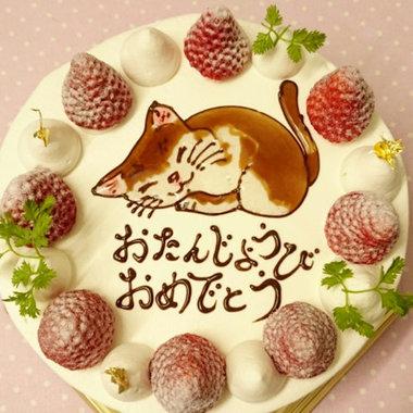 ケーキねこ1.JPG