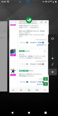 Screenshot_20190207-102325.png