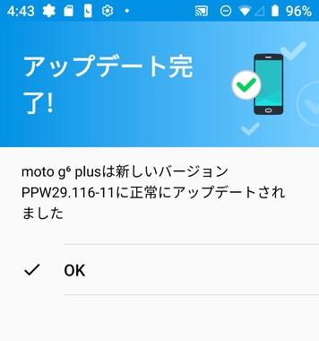 Screenshot_2019-02-08-04-43-58.jpg