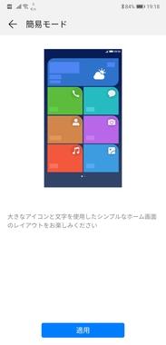 Screenshot_20190313_191822_com.android.settings.jpg