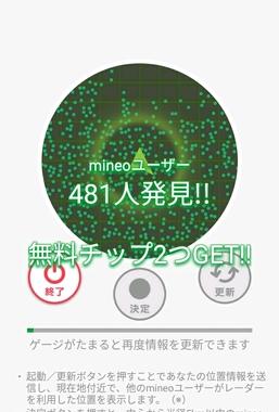 Screenshot_20190321-151145_crop_669x989.jpg