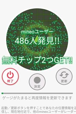 Screenshot_20190330-124530_crop_576x860.jpg