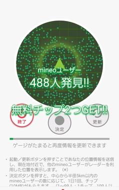 screenshotshare_20190302_102825_crop_483x772.jpg