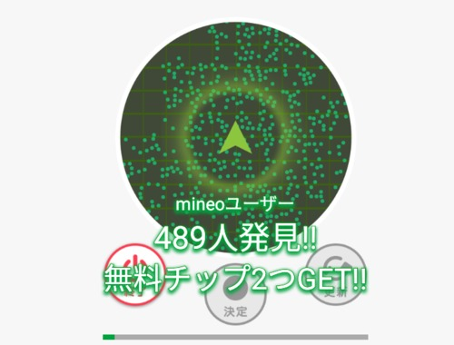Screenshot_20181118-142610.png