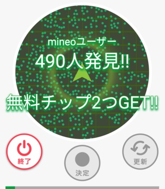 Screenshot_20190318-212317.png