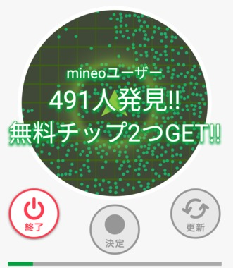 Screenshot_20181207-091303.png