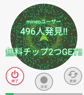 Screenshot_20190129-213820.png