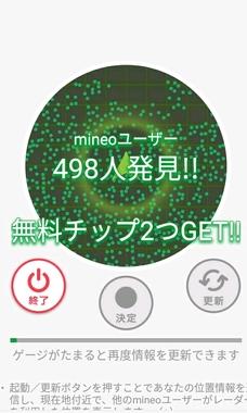 Screenshot_20190406-121828_crop_576x961.jpg