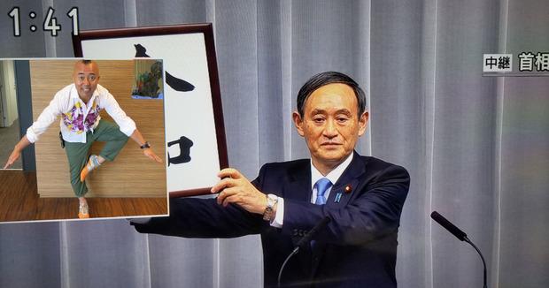 いのちのコピー.jpg