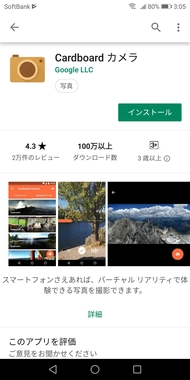 Screenshot_20190409-030530.jpg