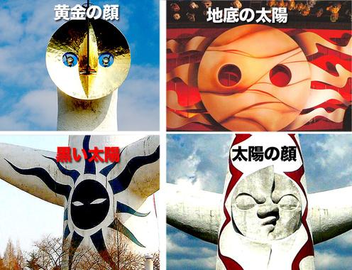 四つの顔.jpg