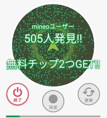 Screenshot_20190221-233621.png