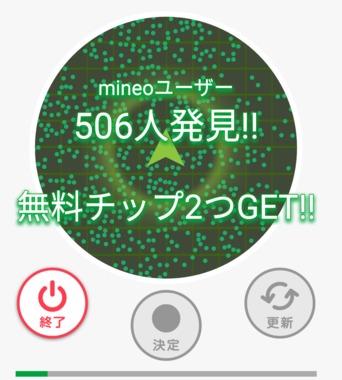 Screenshot_20190214-223640.png