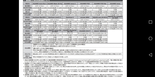 Screenshot_20190515_091453_com.google.android.apps.docs.jpg