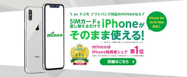 mv_iphone_20181026.jpg
