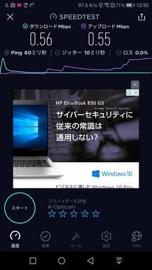 Screenshot_20190613-105006.jpg
