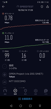 mineo-high17.jpg