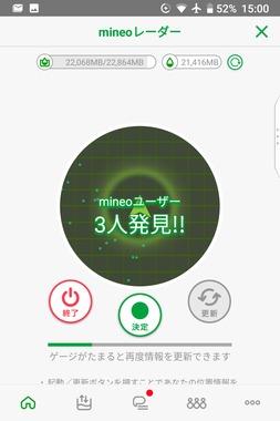Screenshot_20190615-150008.png