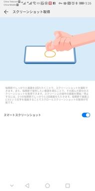 Screenshot_20190621_052616_com.huawei.motionservice.jpg