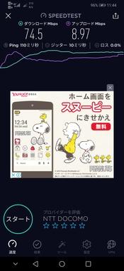 Screenshot_20190621_114421_org.zwanoo.android.speedtest.jpg