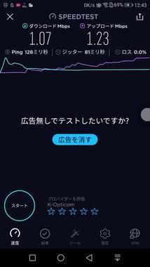 Screenshot_20190622-124303.png